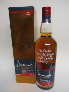 Benromach Cask Strength Batch 1 58,8%