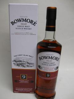 Bowmore 9 Jahre Sherry Cask