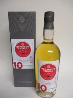 Glenburgie 10 Jahre Rum Cask Finish