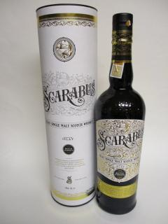 Scarabus Islay Single Malt Batch Strength