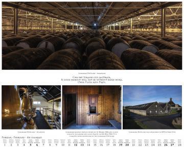 Panorama Wandkalender Heinz Fesl 2022