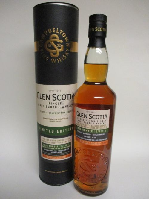 Glen Scotia 2005 Heavily Peated