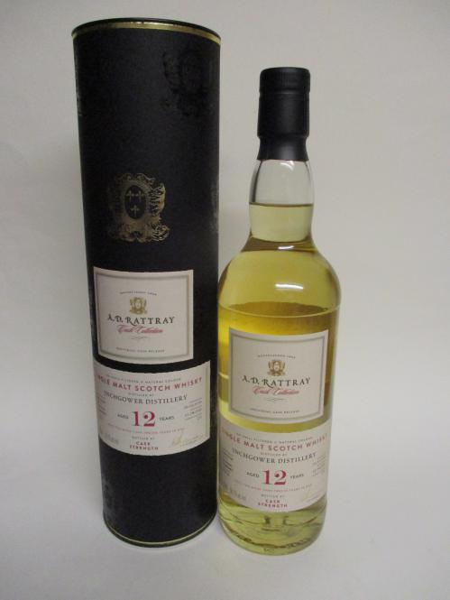 Inchgower 2009 Single Cask Strength