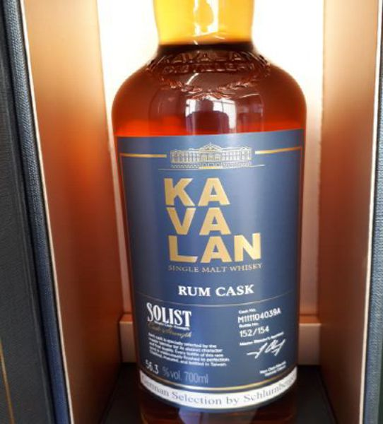 Kavalan Solist Rum Cask